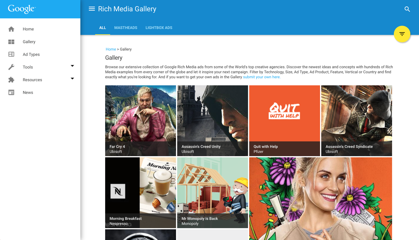 RichMediaGallery screenshot